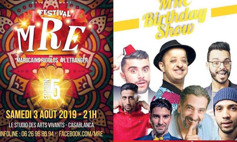 Lancement du Festival Marocains rigolos à l'étranger