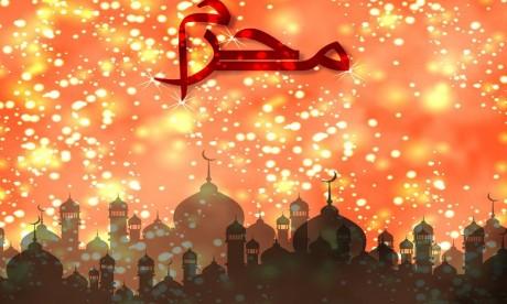 Voici la date du 1er Moharram 1441 au Maroc