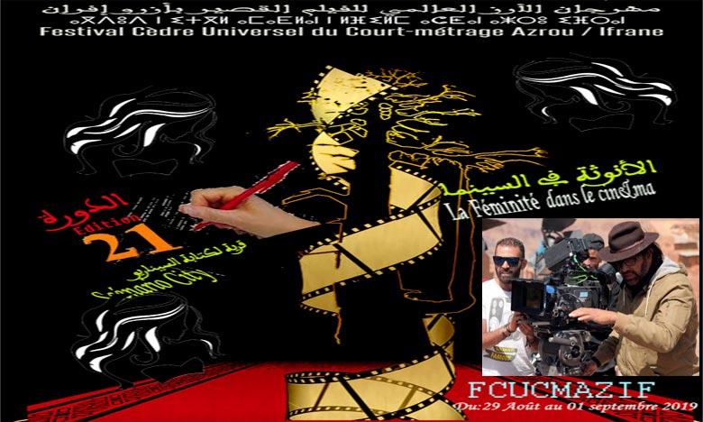 Le réalisateur Azelarabe Alaoui présidera la 21e édition du Festival Cèdre universel du court métrage, qui aura lieu à Azrou et Ifrane. Ph : DR