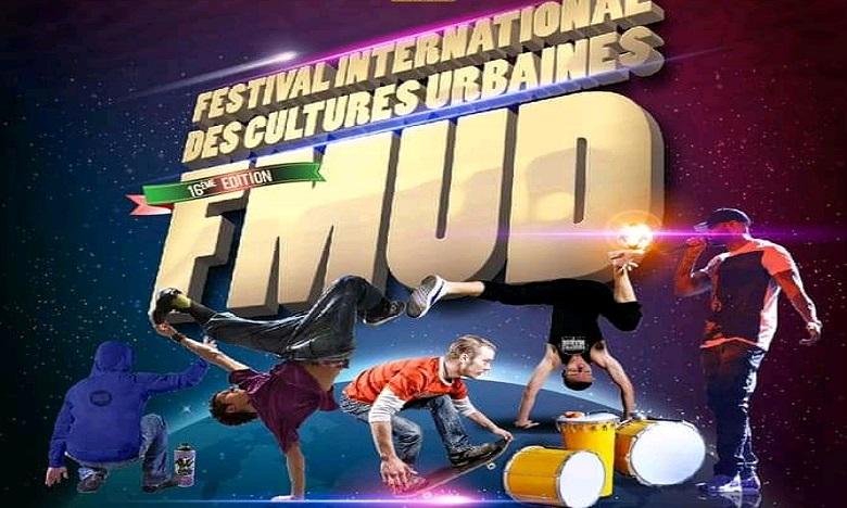 Freestyle Maroc Urban Dance de retour à Meknès