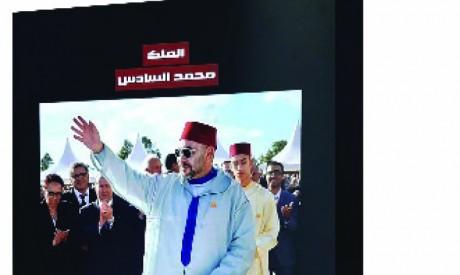Le quotidien «Al Ahdath  Al Maghribia»publie un ouvrage d'exception intitulé «Le Roi Mohammed VI : le courage  du changement»
