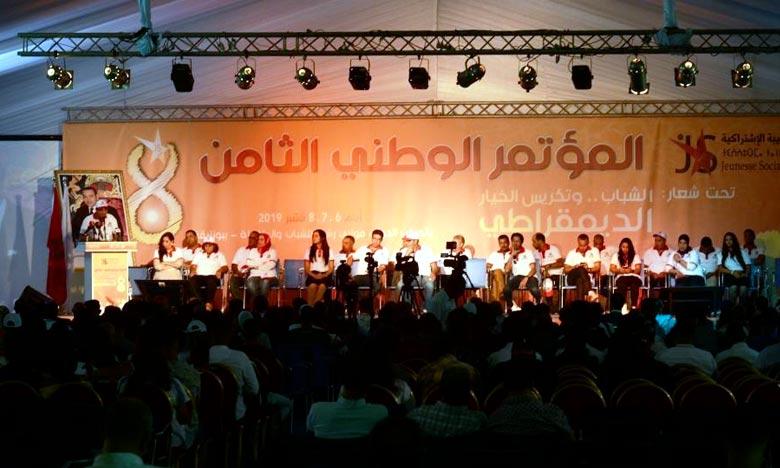 Younes Siraj a obtenu 121 voix, contre 55 bulletins pour son seul concurrent Rachid Boukhanfar, après le retrait des deux autres prétendants Ismail Hamraoui et Adil Jouhari. Ph : MAP