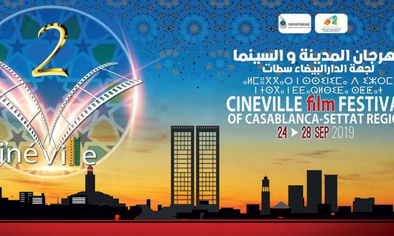 Deuxième édition du Festival international «Ciné-Ville»