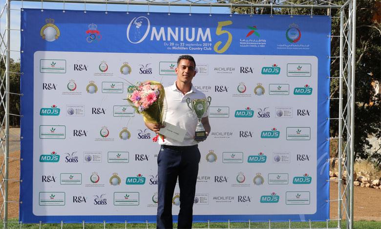 Yassine Touhami s'impose au bout  du suspense