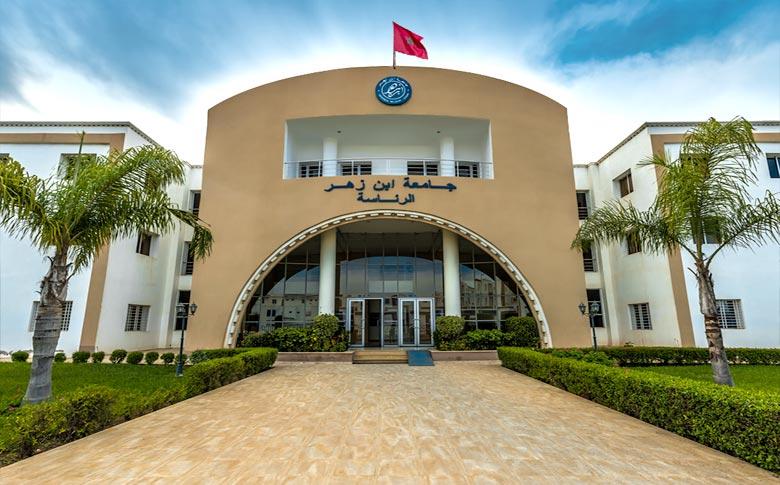 L'Université Ibn Zohr lance le Prix de la meilleure thèse en droit