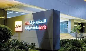 Attijariwafa bank:  Le Résultat net part du groupe en progression