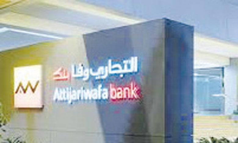 Attijariwafa bank engrange  3,5 milliards de DH de résultat net
