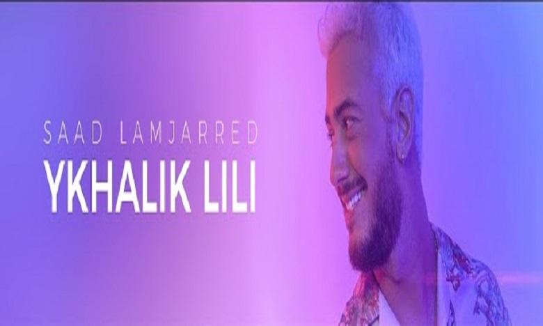 Saad Lamjarred est de retour avec un nouveau single