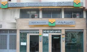 Wafa Assurance confirme la demande d'agrément en Égypte