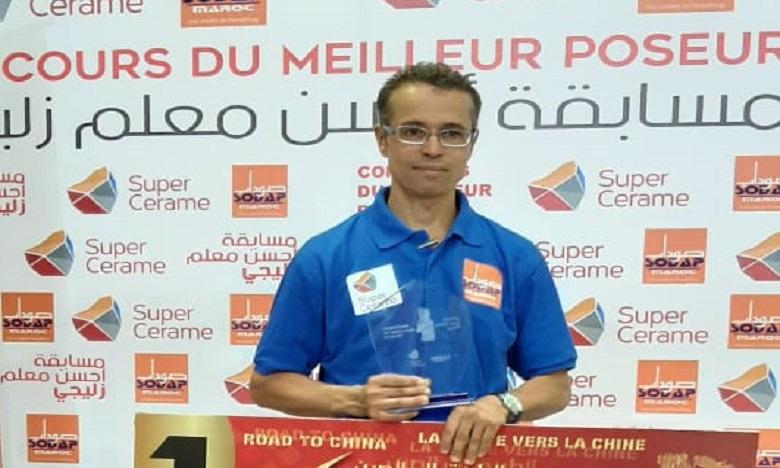 Abdelaziz Rayani, de la ville de Taza, a remporté le concours national de poseurs de carreaux. Ph. DR