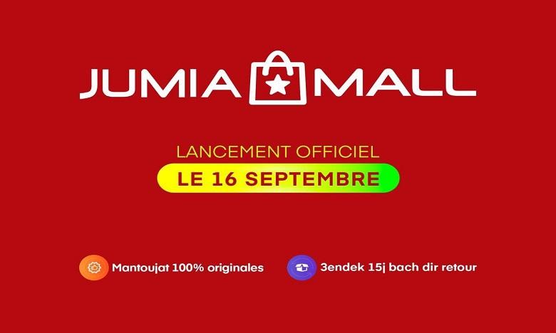 Jumia lance un e-mall dédié aux grandes marques