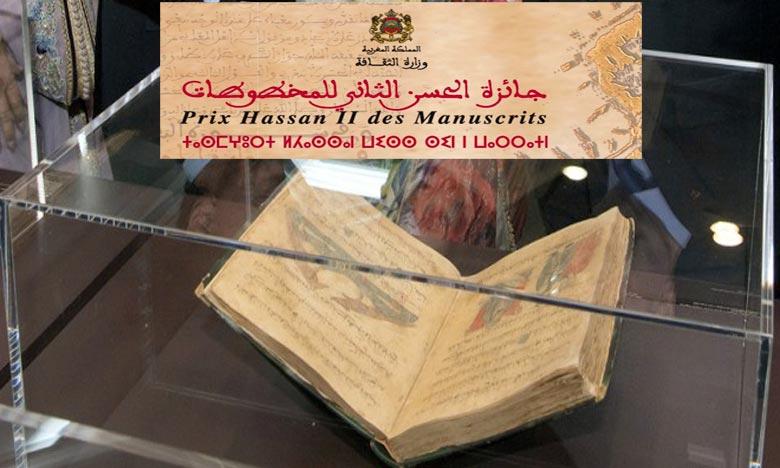 Ce prix a pour objectif principal de contribuer à la collecte du patrimoine manuscrit en possession de familles marocaines. Ph : DR