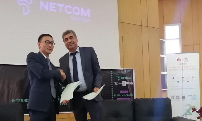 Le programme « Huawei ICT Academy » se renforce