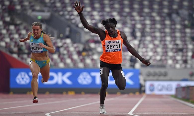 Aminatou Seyni. Ph : AFP
