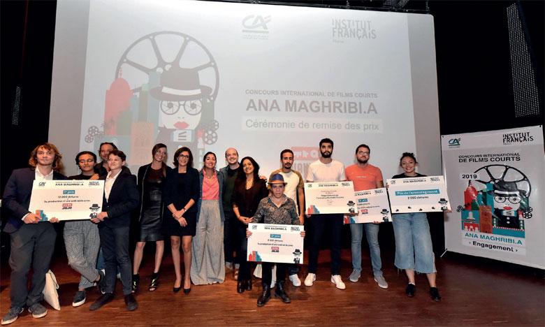 Les gagnants du concours Ana maghribi.a dévoilés
