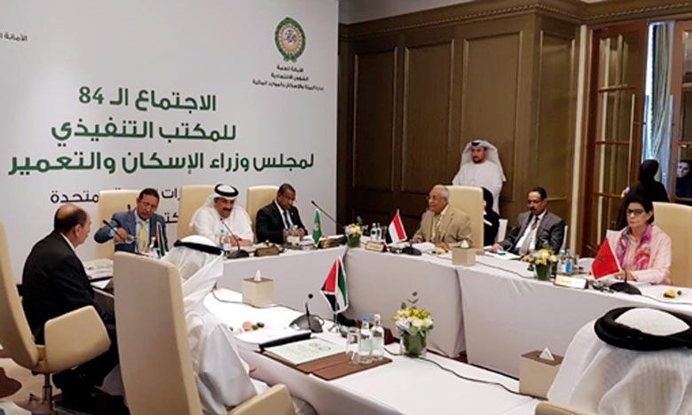 Conseil des ministres arabes de l'habitat et de l'urbanisme : Le Maroc prend part à la 36e réunion