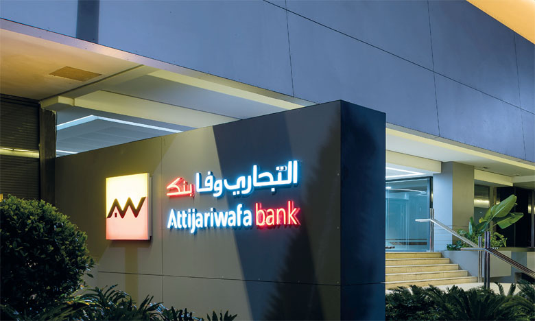 Ce qui a valu à Attijariwafa bank une 3e consécration