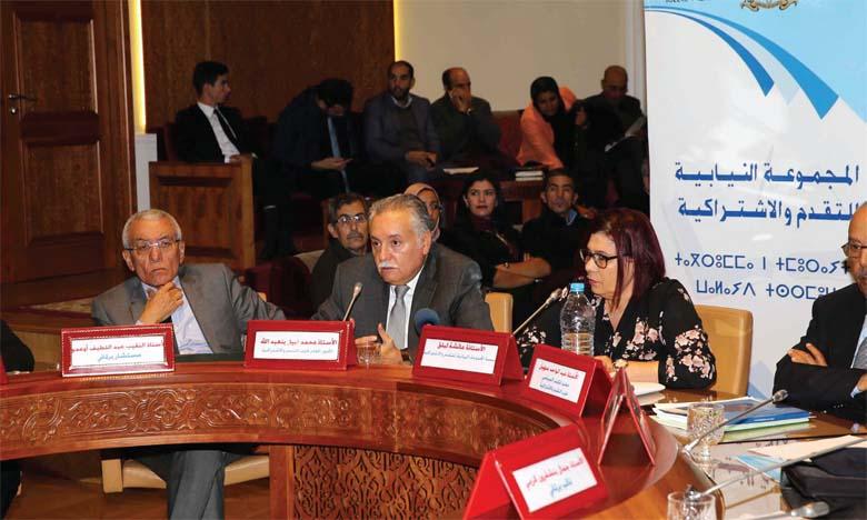 Le PPS estime que le gouvernement manque de programme clair pour mettre en œuvre le projet de loi de Finances