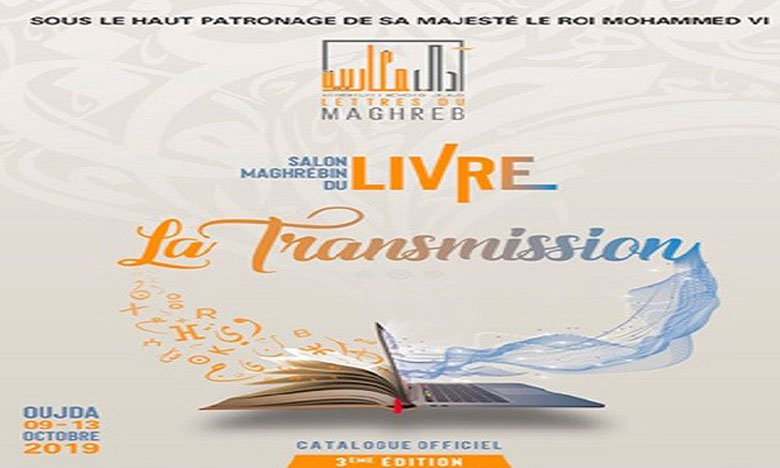 La Fondation Crédit du Maroc dévoile ses grands gagnants