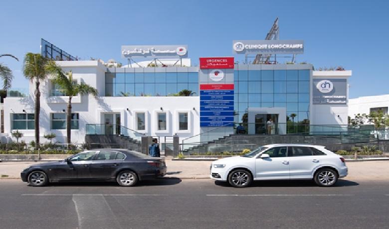 Le groupe Akdital renforce son réseau d'établissements de santé