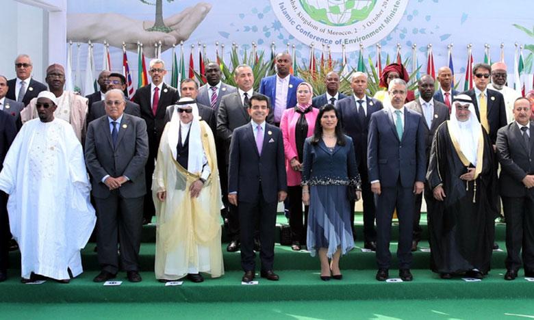 Nezha El Ouafi réitère l'engagement total du Maroc à concrétiser le projet de l'Académie islamique pour l'environnement et le développement durable