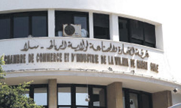 Accord de coopération entre les Chambres de commerce et d'industrie de Mauritanie et de Rabat-Salé-Kénitra