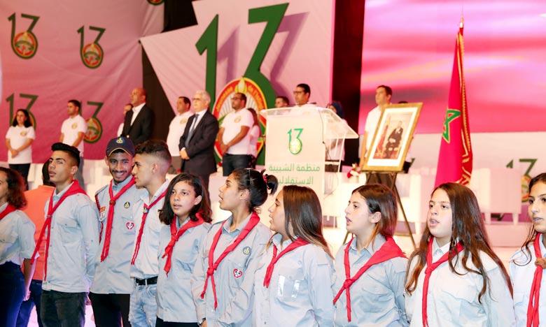 Omar Abbassi a été élu, secrétaire général de la jeunesse istiqlalienne, en succession à Abdelkader El-Kihel, lors du 12e Congrès de la Jeunesse Istiqlalienne. Ph : MAP