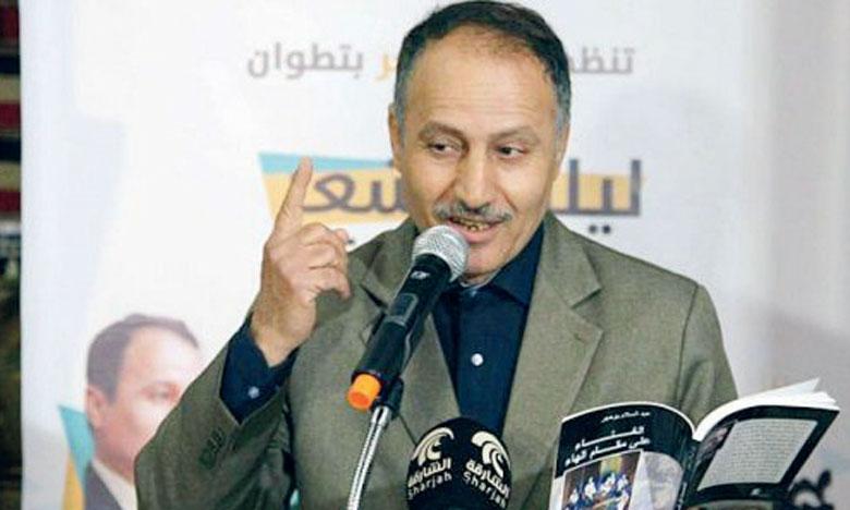 Le Prix Abdessalam Bouhjar attribué  à trois poètes arabes
