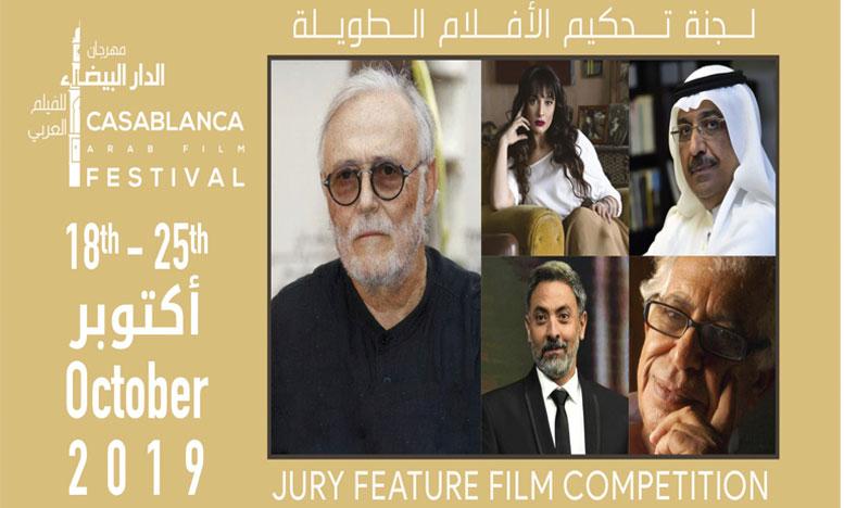 Deuxième édition du Festival du film arabe de Casablanca