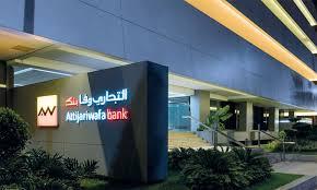 Vigeo Eiris : Attijariwafa bank sacrée « Top Performer RSE »