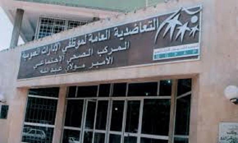 Dissolution de la MGPAP :   les ministères de l'Emploi et de  l'Économie tranchent