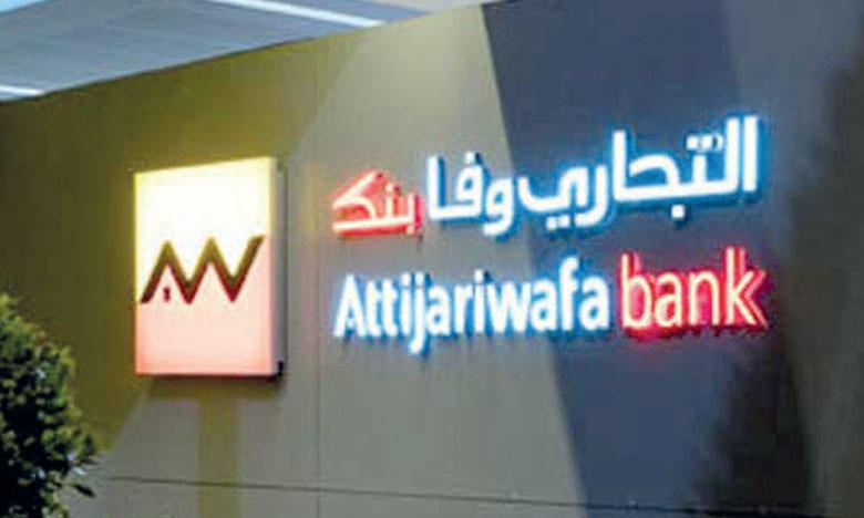 Attijariwafa bank, seul membre fondateur d'Afrique du Nord