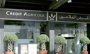 Crédit Agricole du Maroc : Feu vert pour la filiale CAM Courtage