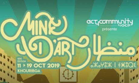 Coup d'envoi de la première édition du festival pluridisciplinaire «Mine D'Art»