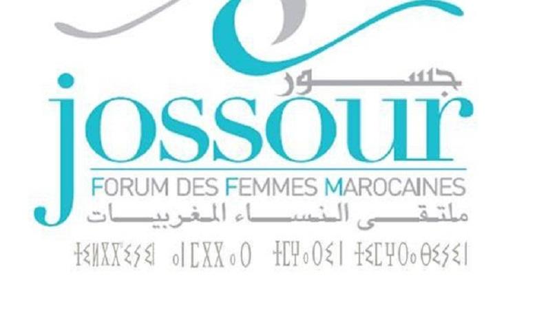 Jossour FFM pour le renforcement de la représentativité politique des femmes