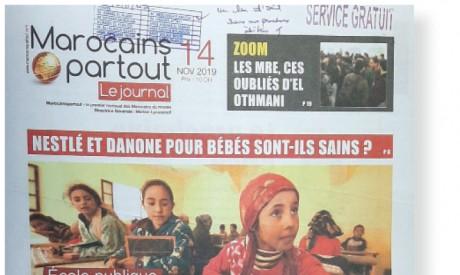 Le dernier numéro du mensuel  «Marocain partout» vient  de paraître