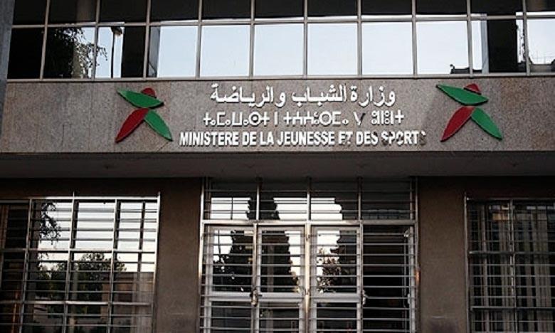Le ministère précise n'avoir reçu aucun représentant de la Fédération royale marocaine de sauvetage sportif. Ph : DR