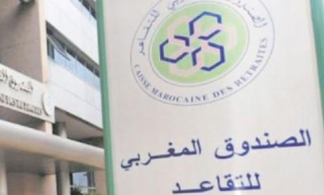 La CMR dans le tour de table  du fonds SEAF Morocco