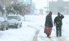 """Bulletin spécial :  Chutes de neige et temps froid du niveau """"orange""""  prévus du vendredi au dimanche"""