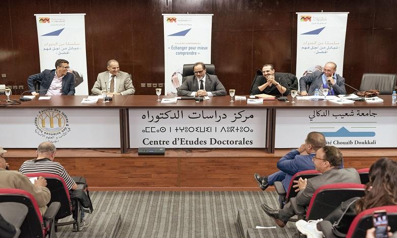 La Fondation Attijariwafa bank s'intéresse à la philosophie arabe