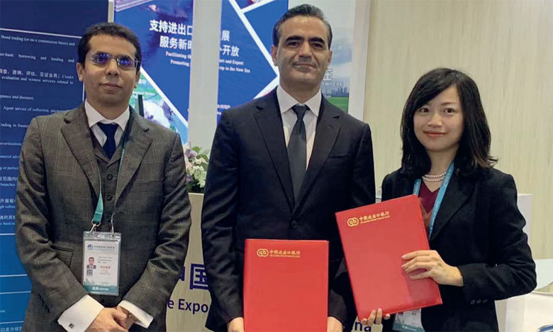 Attijariwafa bank s'allie à Export-Import Bank of China