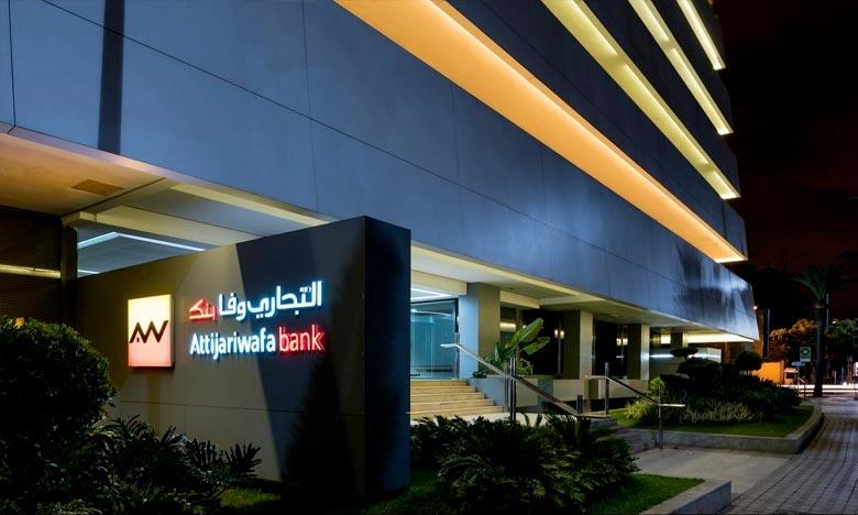 La solidité financière de la banque s'est renforcée avec l'augmentation de 5,8 MMDH des fonds propres à 52,5 MMDH. Ph : DR