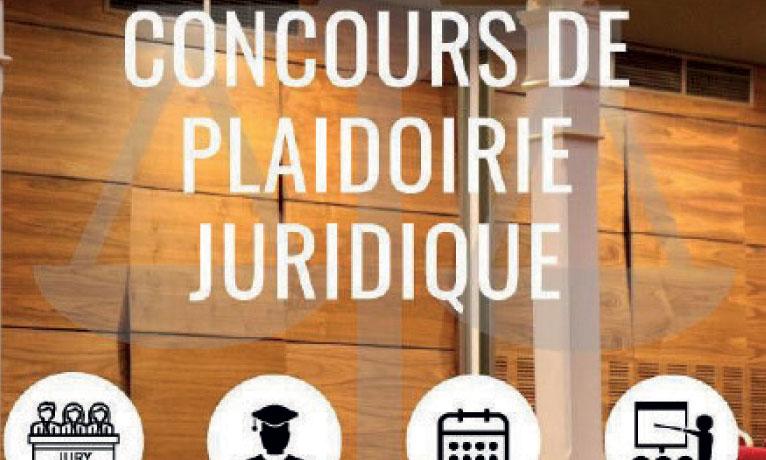 Le Matin - Lancement du premier Concours de plaidoiries juridiques