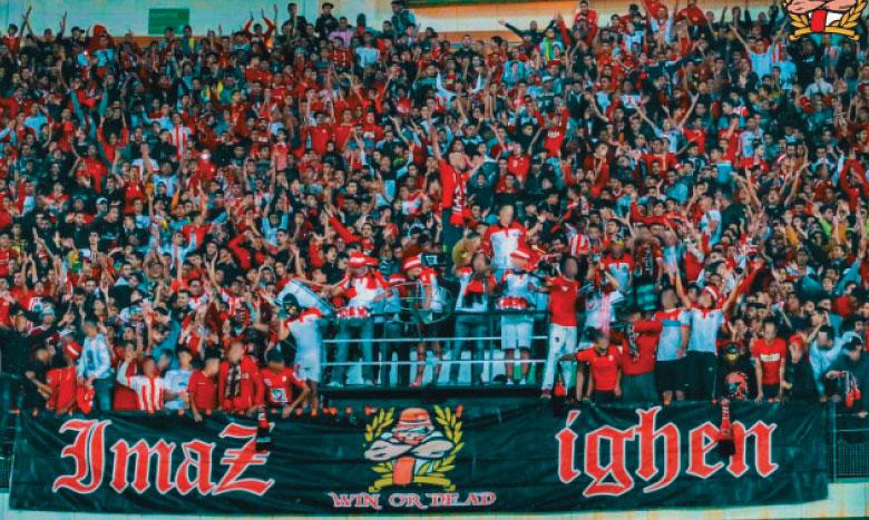 Sit-in des Ultras Imazighen devant le siège du Hassania d'Agadir