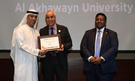 QS Ranking : Al Akhawayn en tête des universités marocaines pour la 5e année consécutive