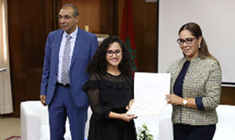 Nouzha Bouchareb appelle l'INAU à réadapter son produit afin d'accompagner les changements de la politique territoriale