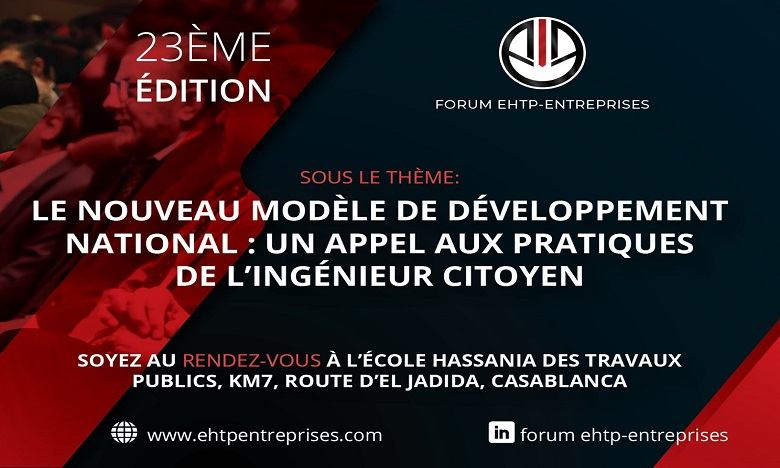 Le Forum EHTP-Entreprises revient en janvier