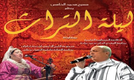 Mqadem Haj Said Berrada et Lalla Fatem-Zahra Ben Ali honorent «Laylat Attourat»