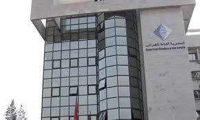 Rabat : La DGI en visite au collège « Al Imam Al Boukhari »