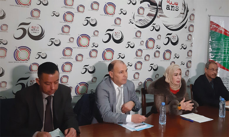 L'Observatoire euro-marocain de la migration  expose ses attentes